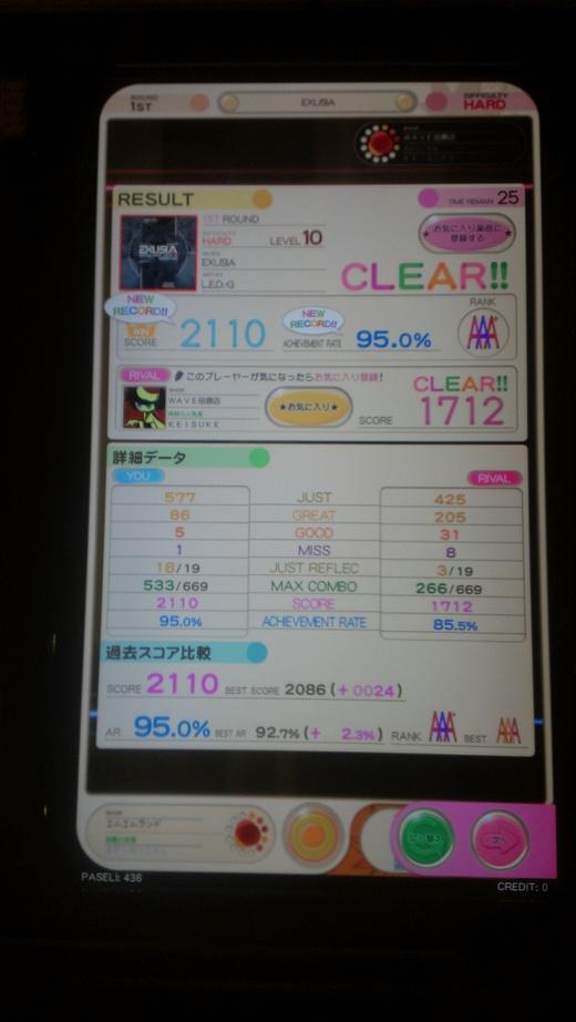 f0019846_1640588.jpg