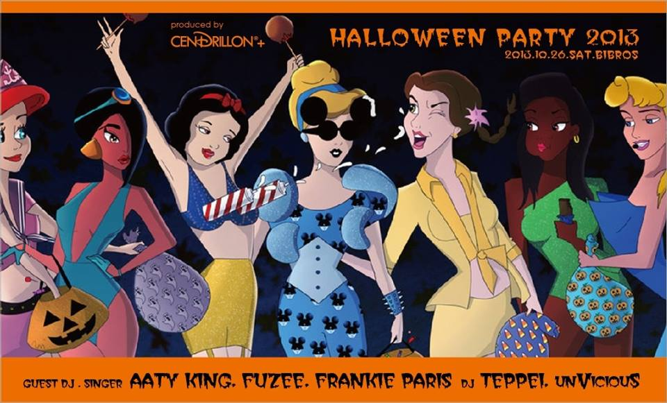 - HALLOWEEN PARTY 2013 - Produced by CENDRILLON+_f0148146_1633429.jpg