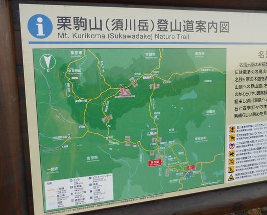 秋の栗駒山登山と 絶景かな栗駒山荘 その1_c0261447_22305717.jpg