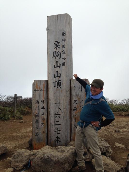 秋の栗駒山登山と 絶景かな栗駒山荘 その1_c0261447_2330833.jpg
