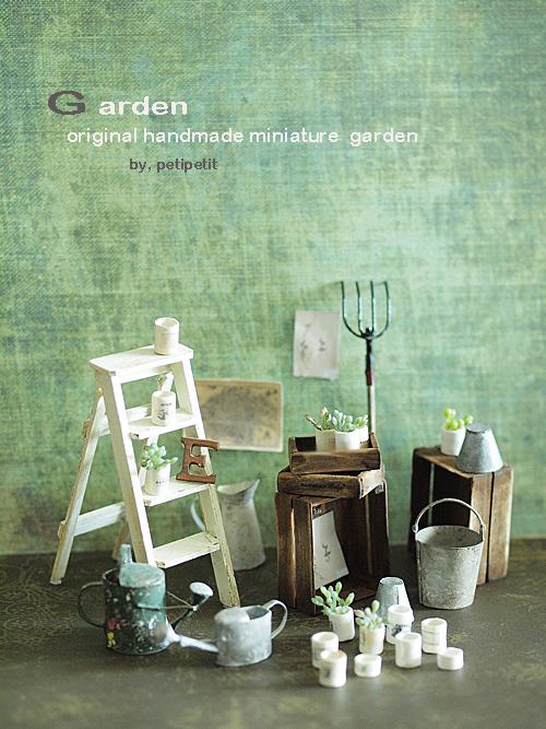 miniature *  Garden_e0172847_9321684.jpg