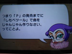 b0046759_001028.jpg