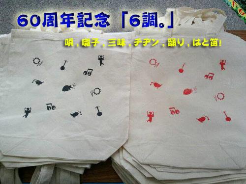 f0001871_16505651.jpg
