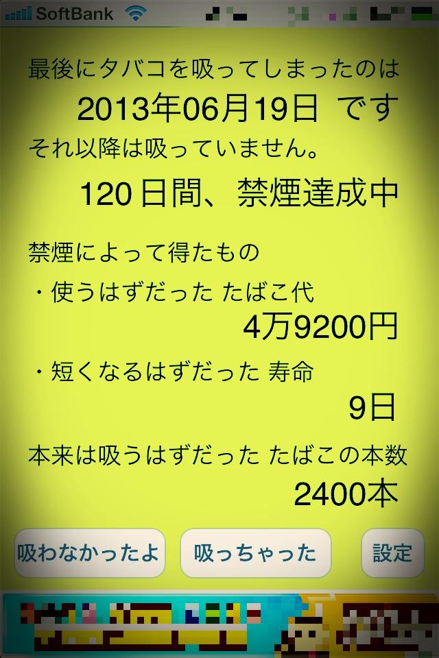 c0142576_1144619.jpg