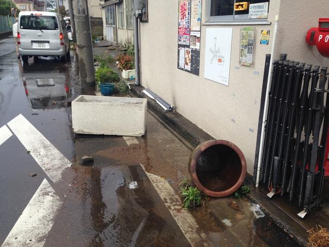 台風26号被害状況_e0061778_2241454.jpg