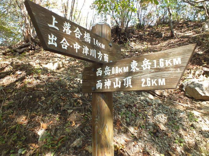 ツーリングからの登山記_a0040879_13414513.jpg