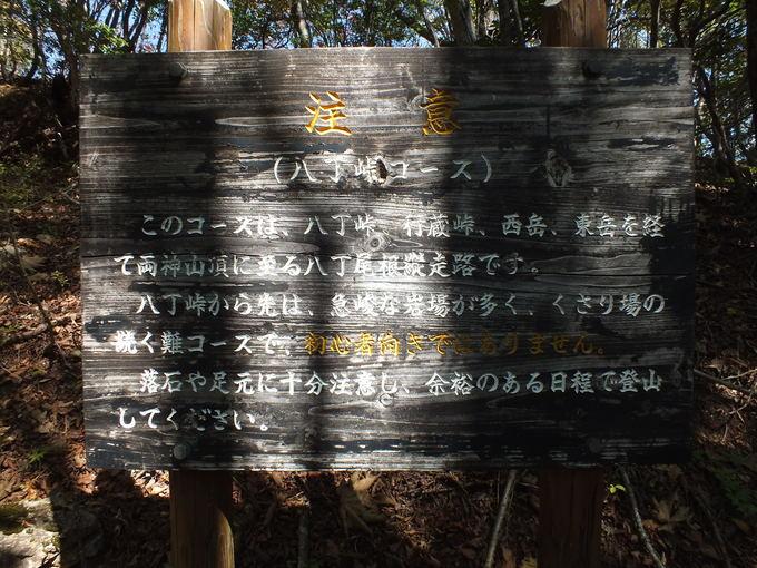 ツーリングからの登山記_a0040879_13431545.jpg