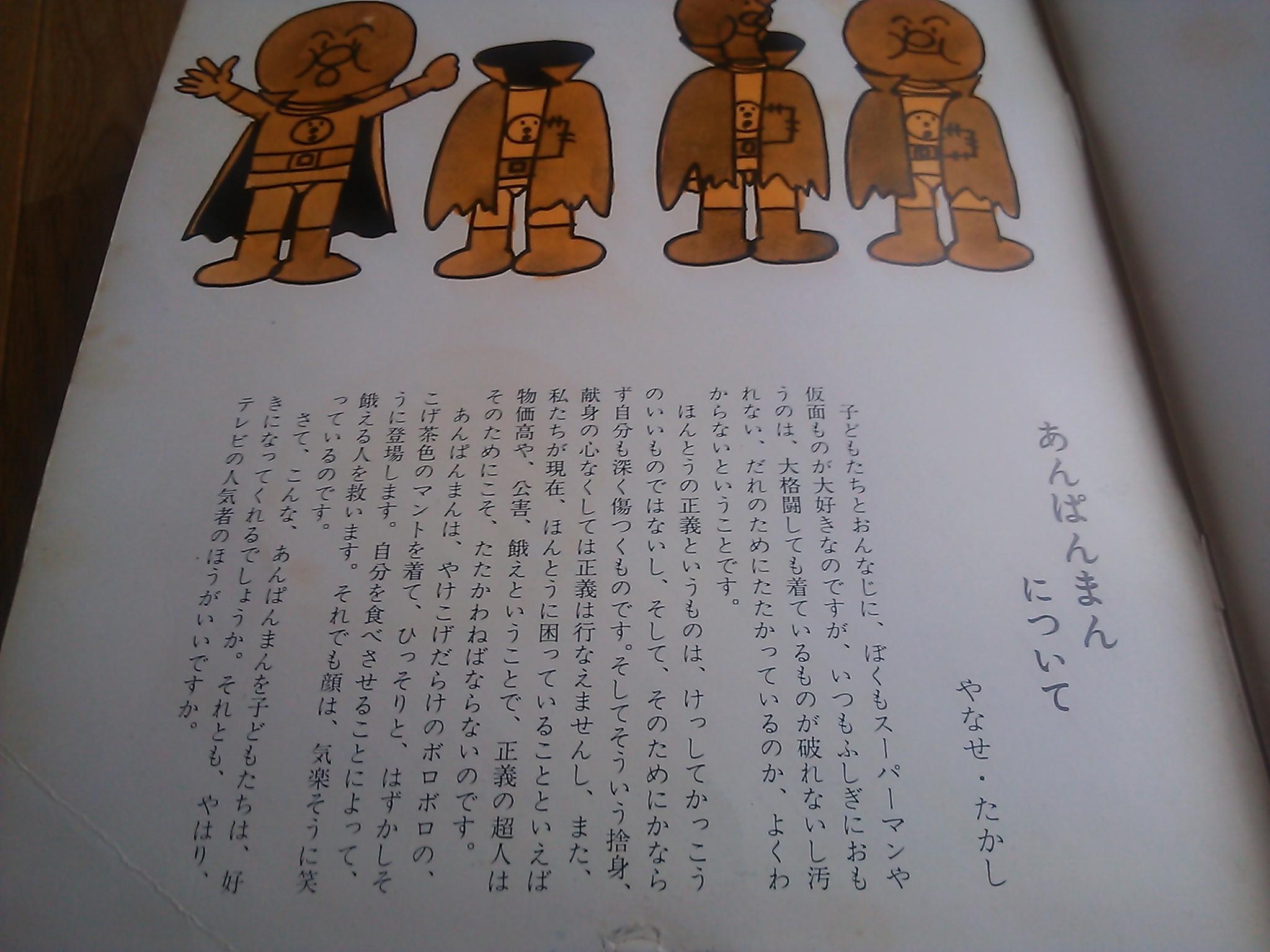 絵本に纏わる様々なデキゴト…_c0009280_10235039.jpg