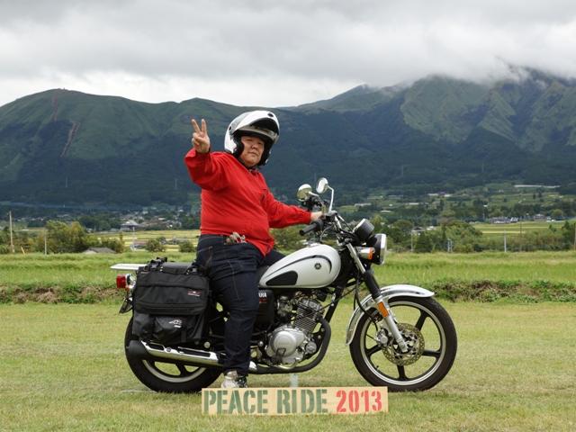 b0196590_20105121.jpg