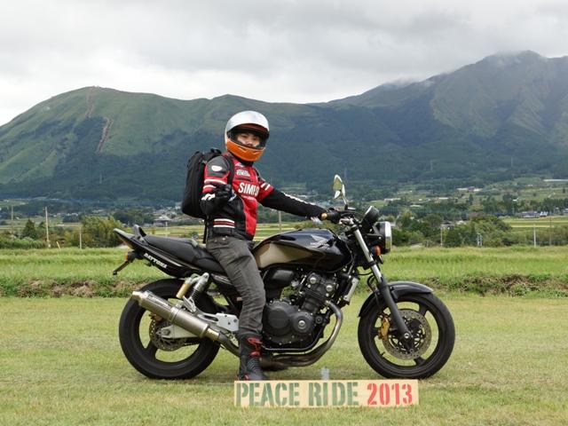 b0196590_2012862.jpg
