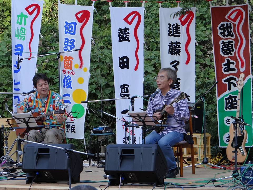 鼓土里座10周年記念「芸能音楽祭」 その4_c0057390_2229140.jpg