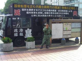 十月六日 皇道維新連盟定例街宣 於愛知縣名古屋市_a0165993_2138279.jpg