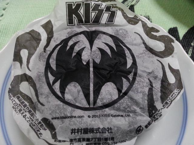 KISS × サークルkサンクス 激辛チリトマトまん お試し価格¥100(10/19まで)_b0042308_019521.jpg