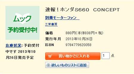 b0006109_7294117.jpg