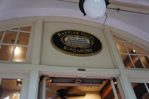 シンガポール旅行記 (ラッフルズ・ホテル・ギフトショップス)_f0215714_1611395.jpg