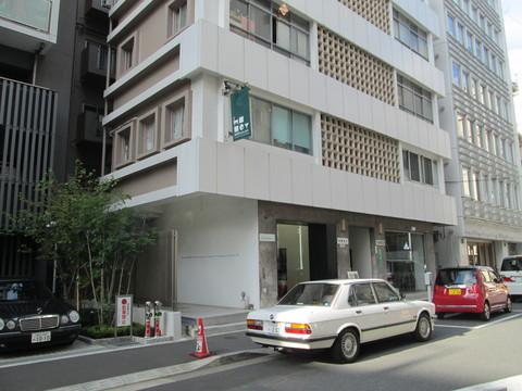 東京で アートで 復興支援_d0057215_1784127.jpg
