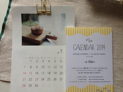 秋空百貨店_d0232015_14294160.jpg