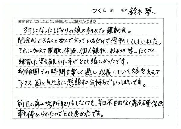 f0184119_132663.jpg