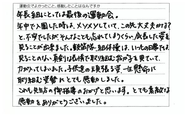 f0184119_1351567.jpg
