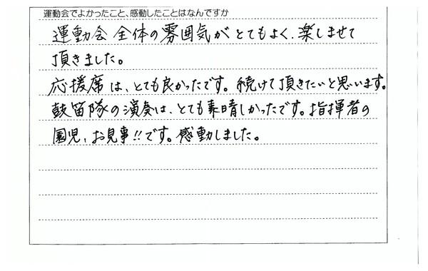 f0184119_1353489.jpg