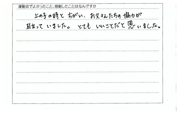f0184119_1355471.jpg