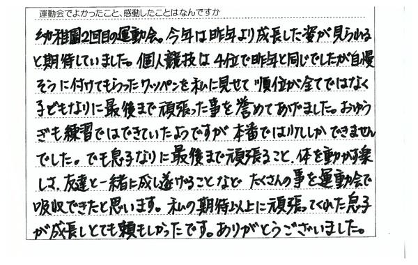 f0184119_1364980.jpg