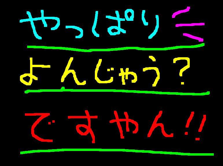 f0056935_15582761.jpg