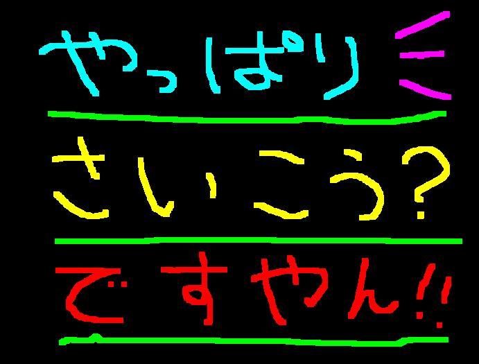 f0056935_19154187.jpg