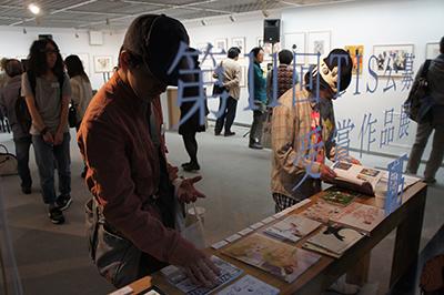 「第11回TIS公募受賞作品展」がスタートしました。_f0171840_16451656.jpg