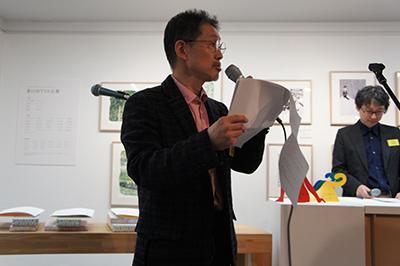 「第11回TIS公募受賞作品展」がスタートしました。_f0171840_1834265.jpg