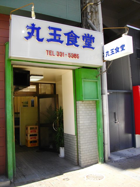 Holiday of Kobe ~海文堂書店が無くなって~_e0230141_9185139.jpg