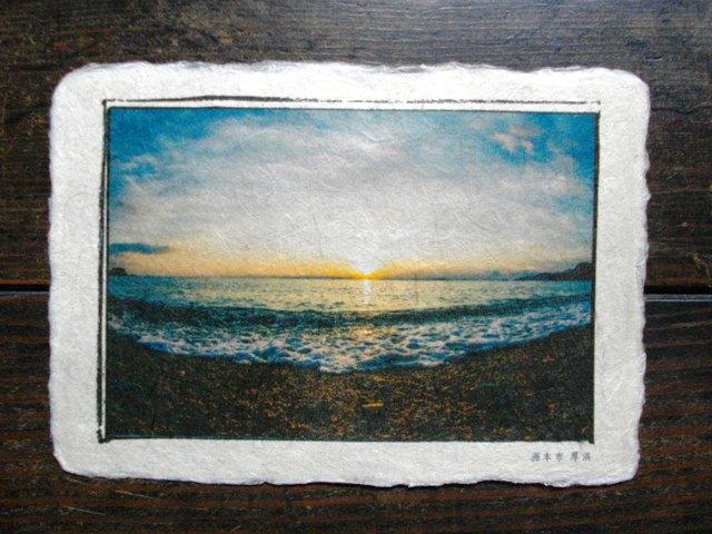 post card from AWAJISHIMA_e0230141_9474793.jpg