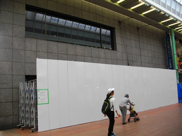 Holiday of Kobe ~海文堂書店が無くなって~_e0230141_983016.jpg