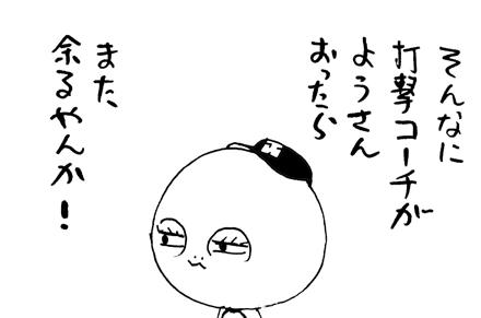 f0105741_16354647.jpg
