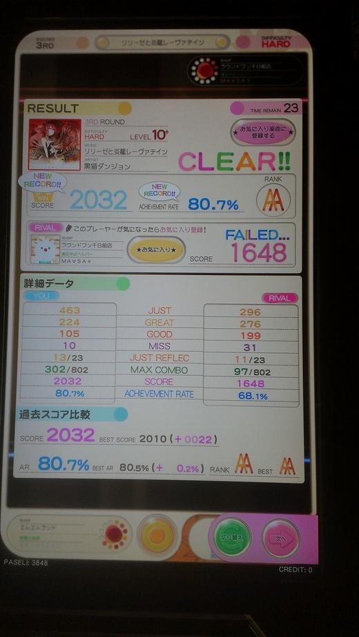 f0019846_2262456.jpg