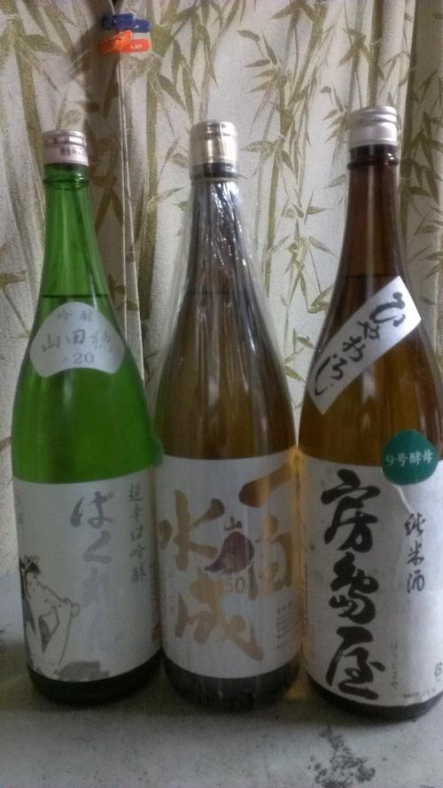 おすすめ地酒_a0310573_784024.jpg
