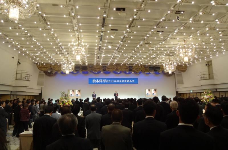 松本洋平君と日本の未来を語る会_f0059673_2316579.jpg