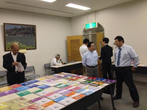 静岡で教材展示会&eトレフォーラム開催!_a0299375_18243421.jpg