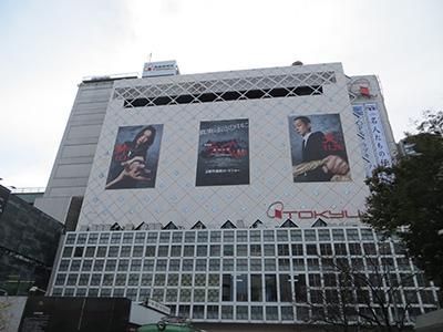 10月18日(金)の渋谷109前交差点_b0056983_1156453.jpg