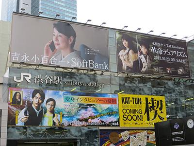 10月18日(金)の渋谷109前交差点_b0056983_1156543.jpg