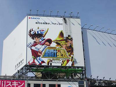 10月18日(金)の渋谷109前交差点_b0056983_11584646.jpg