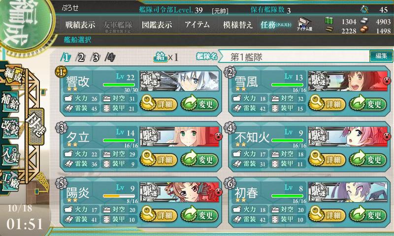 b0095489_6204246.jpg