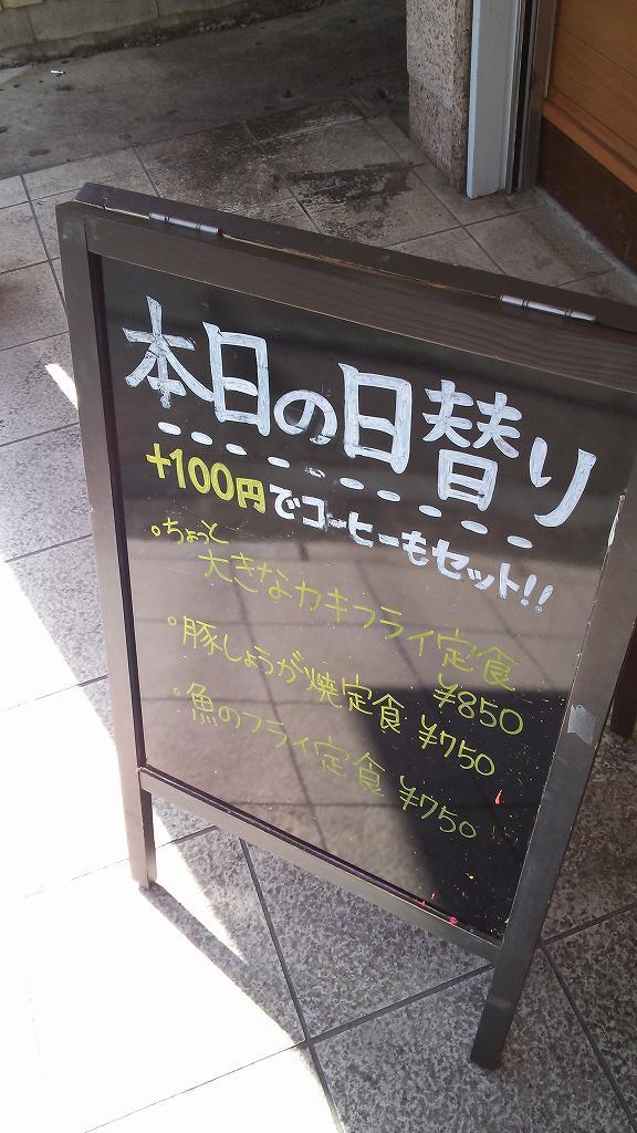 b0100489_14263685.jpg