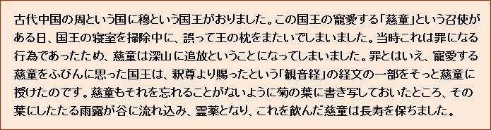 c0051107_104983.jpg