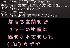 f0072010_16434415.jpg