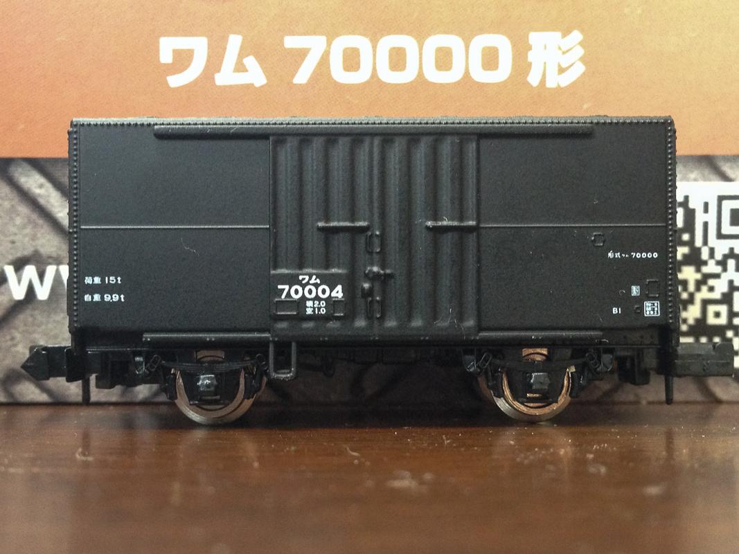 f0229311_210404.jpg