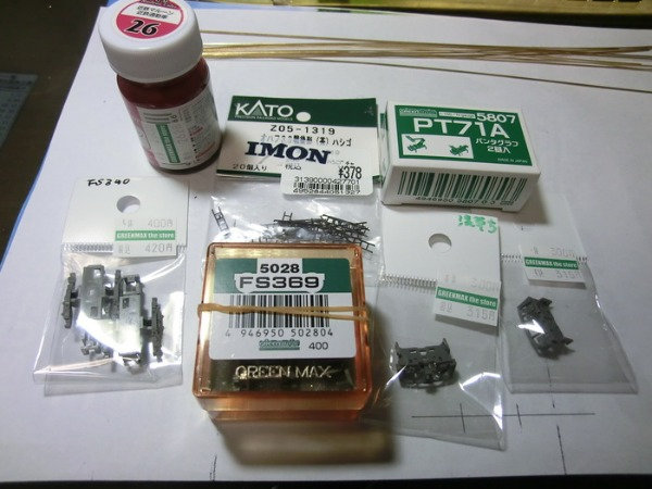 ペアーハンズ東武30000系4R+GM10000系2Rの制作(準備編)_e0039316_2263277.jpg