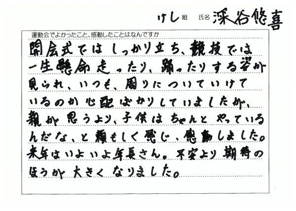 f0184119_1124740.jpg
