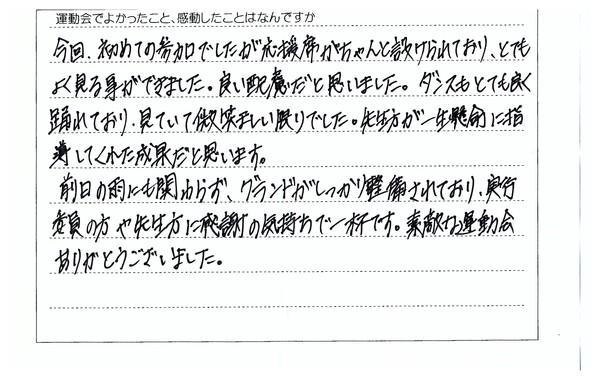 f0184119_1142598.jpg