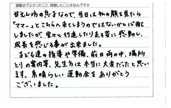 f0184119_114462.jpg